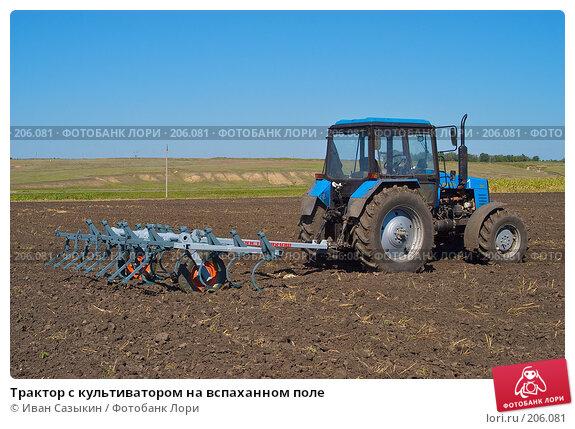 Трактор с культиватором на вспаханном поле, фото № 206081, снято 7 сентября 2004 г. (c) Иван Сазыкин / Фотобанк Лори