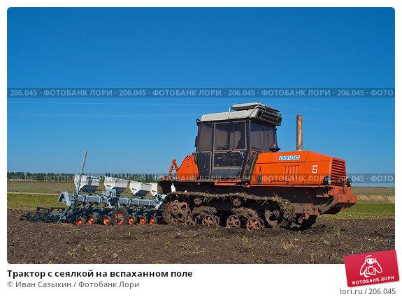 Трактор с сеялкой на вспаханном поле, фото № 206045, снято 7 сентября 2004 г. (c) Иван Сазыкин / Фотобанк Лори