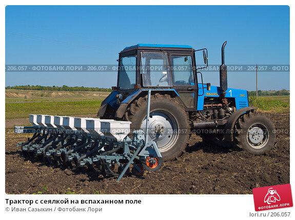 Купить «Трактор с сеялкой на вспаханном поле», фото № 206057, снято 7 сентября 2004 г. (c) Иван Сазыкин / Фотобанк Лори