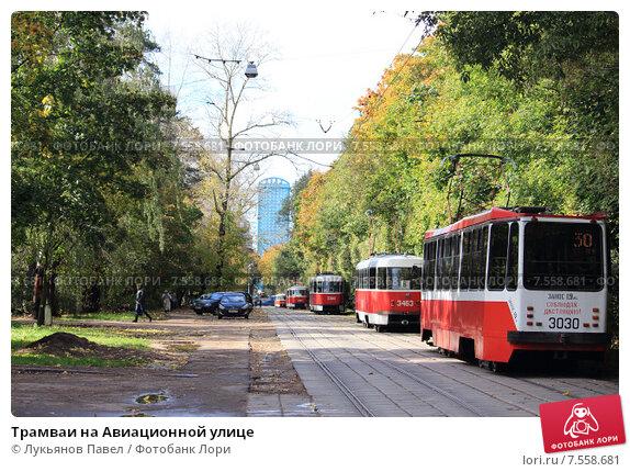 Трамваи на Авиационной улице (2013 год). Редакционное фото, фотограф Лукьянов Павел / Фотобанк Лори