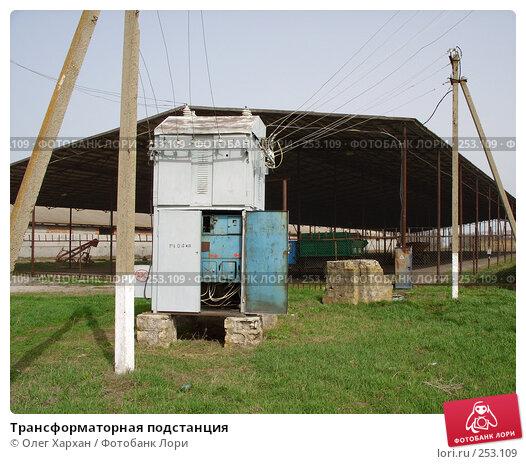 Трансформаторная подстанция, фото № 253109, снято 26 марта 2008 г. (c) Олег Хархан / Фотобанк Лори