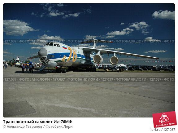 Транспортный самолет Ил-76МФ, фото № 127037, снято 28 января 2004 г. (c) Александр Гаврилов / Фотобанк Лори