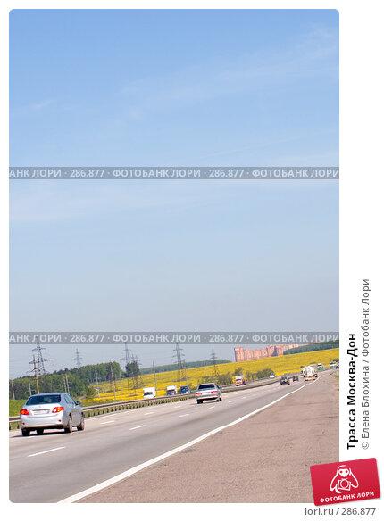 Трасса Москва-Дон, фото № 286877, снято 12 мая 2008 г. (c) Елена Блохина / Фотобанк Лори