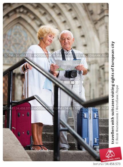 travellers with suitcases visiting sights of European city. Стоковое фото, фотограф Яков Филимонов / Фотобанк Лори