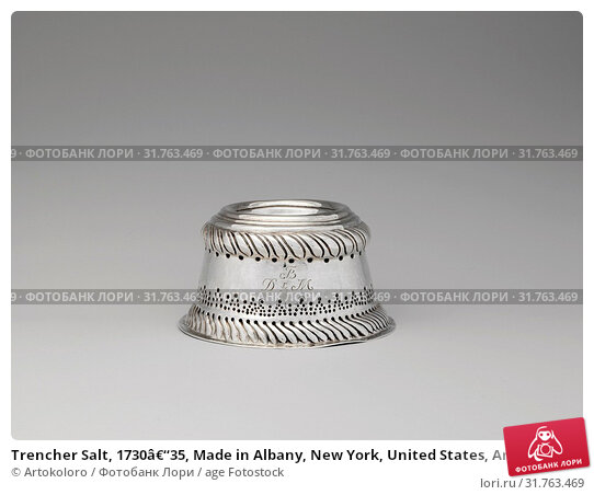 Купить «Trencher Salt, 1730–35, Made in Albany, New York, United States, American, Silver, 2 3/16 x 4 1/16 in. (5.6 x 10.3 cm), 2 oz. 15 dwt. (85.8 g), Silver, Jacob Ten Eyck (1705–1793)», фото № 31763469, снято 21 февраля 2017 г. (c) age Fotostock / Фотобанк Лори