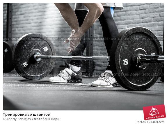 Тренировка со штангой. Стоковое фото, фотограф Andriy Bezuglov / Фотобанк Лори