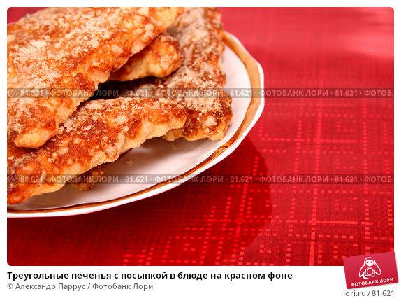 Треугольные печенья с посыпкой в блюде на красном фоне, фото № 81621, снято 25 ноября 2006 г. (c) Александр Паррус / Фотобанк Лори