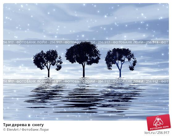 Три дерева в  снегу, иллюстрация № 256917 (c) ElenArt / Фотобанк Лори