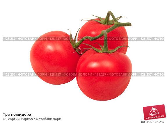 Три помидора, фото № 128237, снято 16 ноября 2006 г. (c) Георгий Марков / Фотобанк Лори