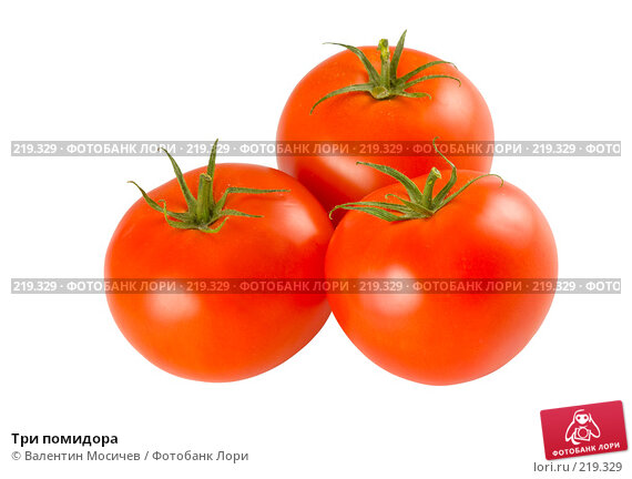 Три помидора, фото № 219329, снято 14 октября 2007 г. (c) Валентин Мосичев / Фотобанк Лори