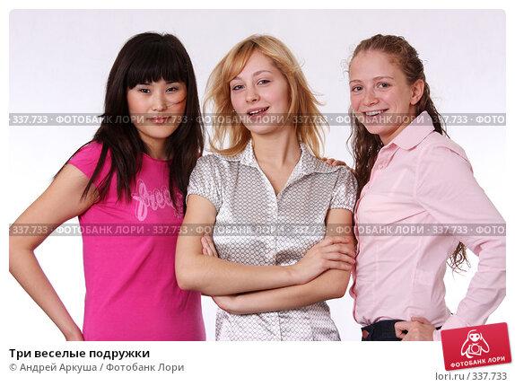 Три веселые подружки, фото № 337733, снято 25 июня 2008 г. (c) Андрей Аркуша / Фотобанк Лори