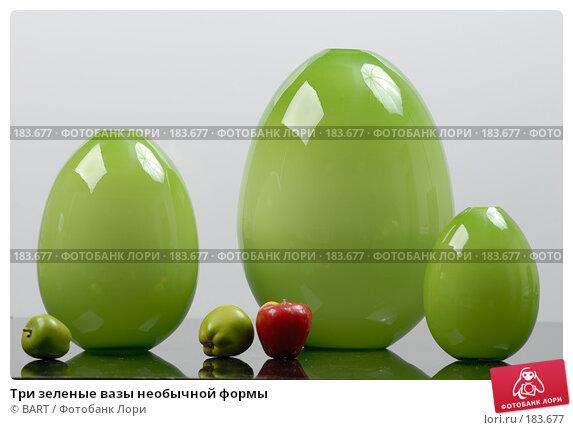 Три зеленые вазы необычной формы, фото № 183677, снято 18 марта 2006 г. (c) BART / Фотобанк Лори