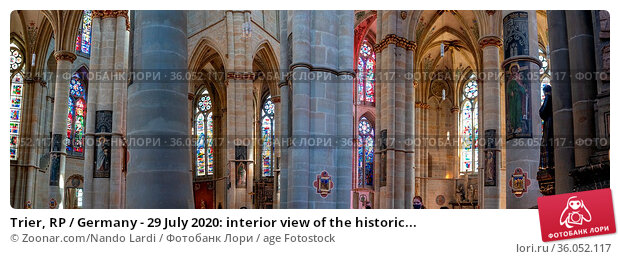 Trier, RP / Germany - 29 July 2020: interior view of the historic... Стоковое фото, фотограф Zoonar.com/Nando Lardi / age Fotostock / Фотобанк Лори