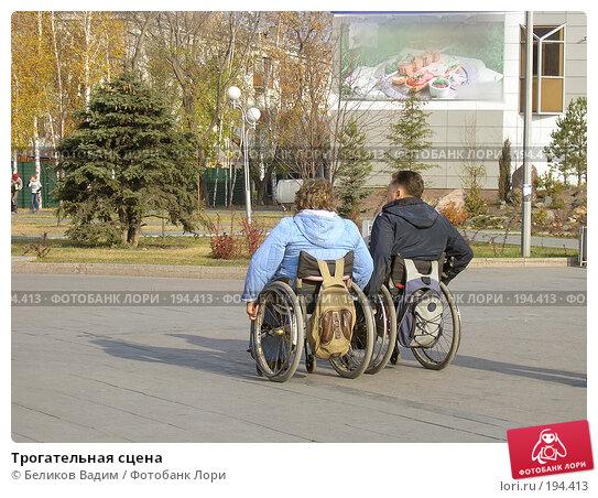 Трогательная сцена, фото № 194413, снято 20 октября 2007 г. (c) Беликов Вадим / Фотобанк Лори