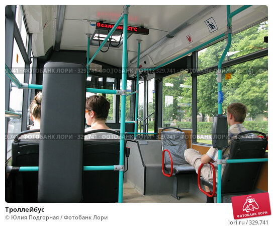 Купить «Троллейбус», фото № 329741, снято 21 июня 2008 г. (c) Юлия Селезнева / Фотобанк Лори