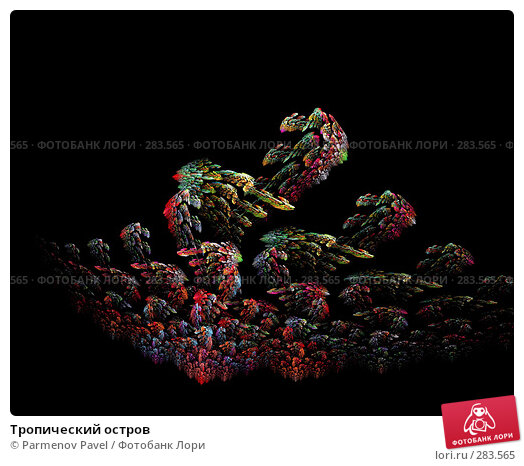 Тропический остров, иллюстрация № 283565 (c) Parmenov Pavel / Фотобанк Лори