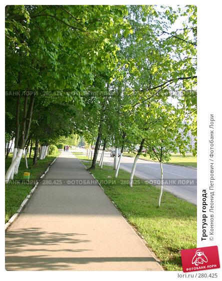 Тротуар города, фото № 280425, снято 11 мая 2008 г. (c) Коннов Леонид Петрович / Фотобанк Лори
