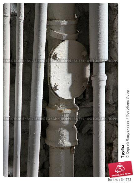 Трубы, фото № 34773, снято 22 апреля 2007 г. (c) Сергей Лаврентьев / Фотобанк Лори