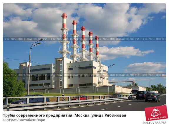 Трубы современного предприятия. Москва, улица Рябиновая, фото № 332785, снято 23 июня 2008 г. (c) ZitsArt / Фотобанк Лори