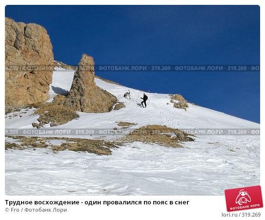 Трудное восхождение - один провалился по пояс в снег, фото № 319269, снято 3 февраля 2006 г. (c) Fro / Фотобанк Лори
