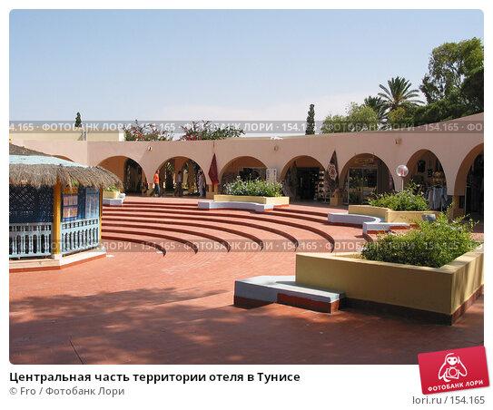 Центральная часть территории отеля в Тунисе, фото № 154165, снято 21 июня 2004 г. (c) Fro / Фотобанк Лори