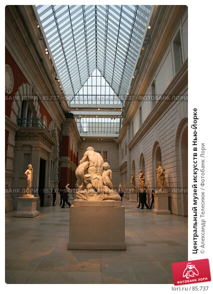 Центральный музей искусств в Нью-Йорке, фото № 85737, снято 27 сентября 2006 г. (c) Александр Телеснюк / Фотобанк Лори
