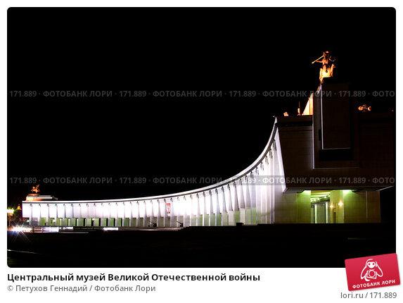 Центральный музей Великой Отечественной войны, фото № 171889, снято 3 июня 2007 г. (c) Петухов Геннадий / Фотобанк Лори
