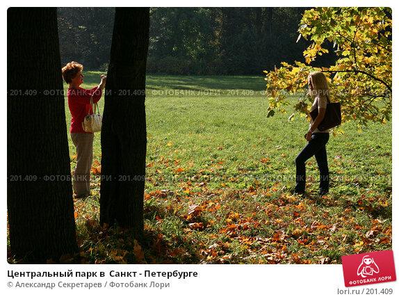 Центральный парк в  Санкт - Петербурге, фото № 201409, снято 30 сентября 2007 г. (c) Александр Секретарев / Фотобанк Лори