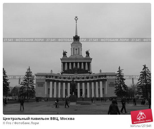 Купить «Центральный павильон ВВЦ, Москва», фото № 27541, снято 13 ноября 2004 г. (c) Fro / Фотобанк Лори