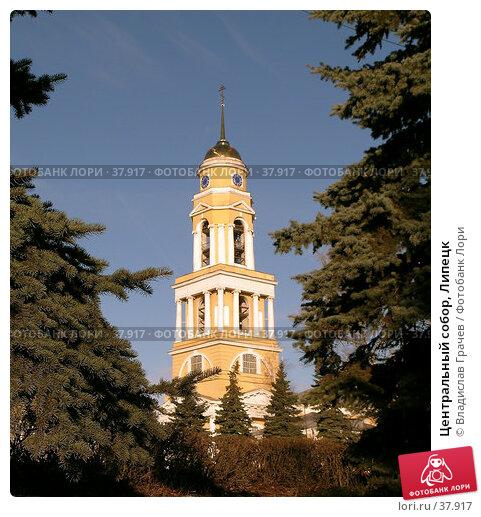 Центральный собор, Липецк, фото № 37917, снято 18 января 2005 г. (c) Владислав Грачев / Фотобанк Лори
