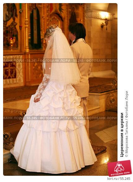 Купить «Церемония в церкви», фото № 55245, снято 1 июня 2007 г. (c) Морозова Татьяна / Фотобанк Лори