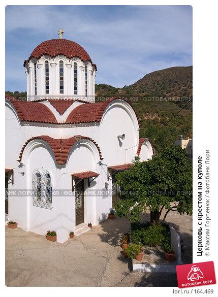 Церковь с крестом на куполе, фото № 164469, снято 8 октября 2007 г. (c) Максим Горпенюк / Фотобанк Лори