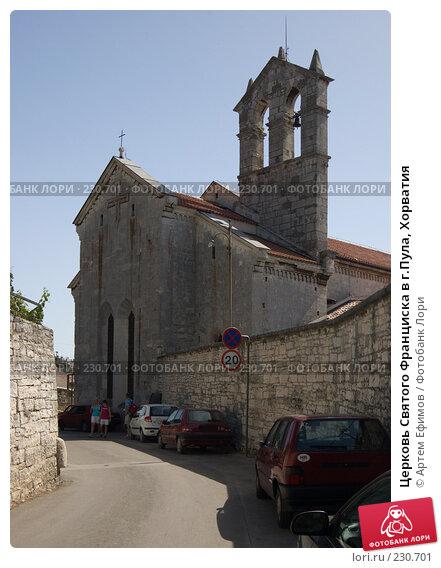 Церковь Святого Франциска в г.Пула, Хорватия, фото № 230701, снято 17 июля 2007 г. (c) Артем Ефимов / Фотобанк Лори