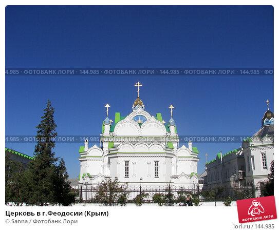 Церковь в г.Феодосии (Крым), фото № 144985, снято 18 сентября 2007 г. (c) Sanna / Фотобанк Лори