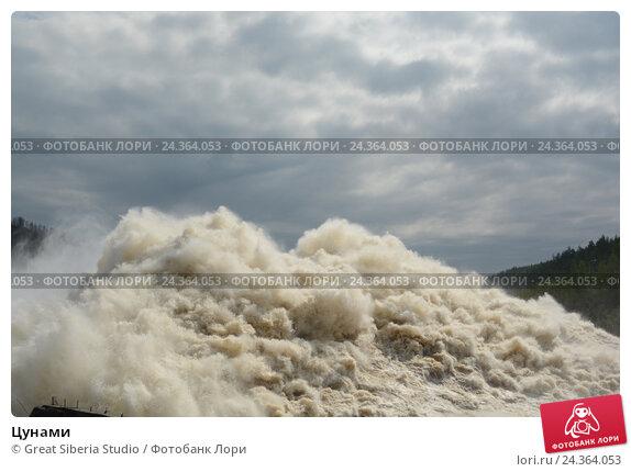 Купить «Цунами», фото № 24364053, снято 25 июня 2014 г. (c) Great Siberia Studio / Фотобанк Лори