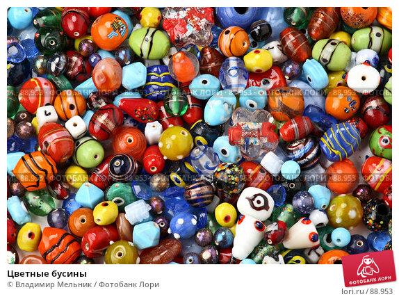 Цветные бусины, фото № 88953, снято 12 июля 2007 г. (c) Владимир Мельник / Фотобанк Лори