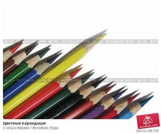 Цветные карандаши, эксклюзивное фото № 68133, снято 11 декабря 2006 г. (c) Ольга Визави / Фотобанк Лори