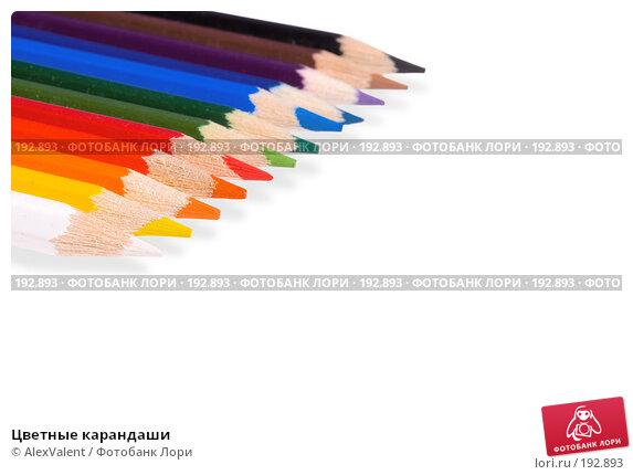 Цветные карандаши, фото № 192893, снято 9 июля 2007 г. (c) AlexValent / Фотобанк Лори