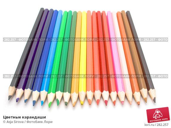 Цветные карандаши, фото № 282257, снято 27 апреля 2008 г. (c) Asja Sirova / Фотобанк Лори