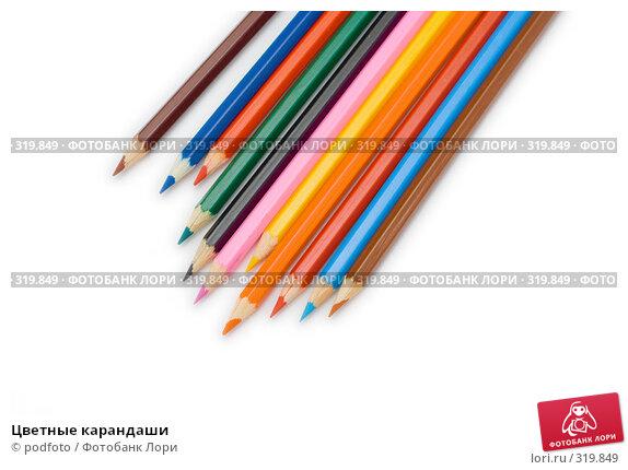 Цветные карандаши, фото № 319849, снято 27 августа 2007 г. (c) podfoto / Фотобанк Лори