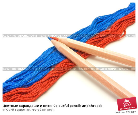 Купить «Цветные карандаши и нити. Colourful pencils and threads», фото № 127017, снято 2 сентября 2007 г. (c) Юрий Борисенко / Фотобанк Лори