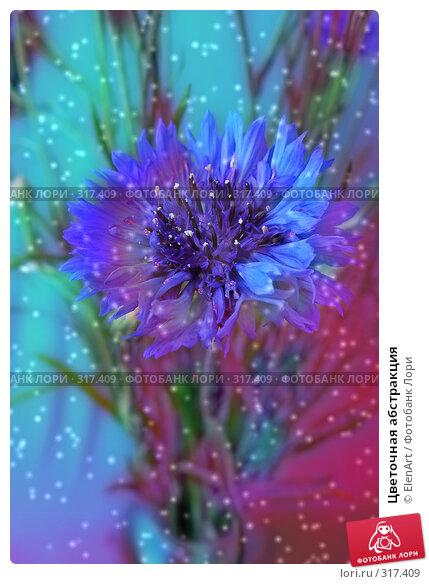 Купить «Цветочная абстракция», иллюстрация № 317409 (c) ElenArt / Фотобанк Лори