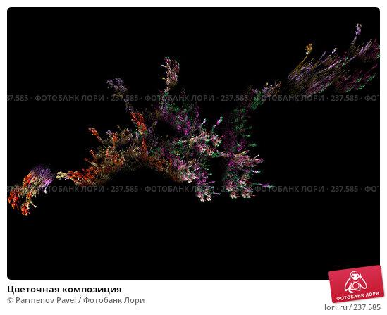 Цветочная композиция, иллюстрация № 237585 (c) Parmenov Pavel / Фотобанк Лори