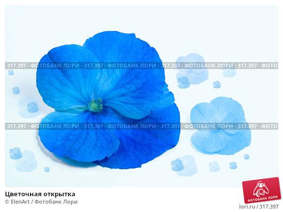 Купить «Цветочная открытка», фото № 317397, снято 22 марта 2018 г. (c) ElenArt / Фотобанк Лори
