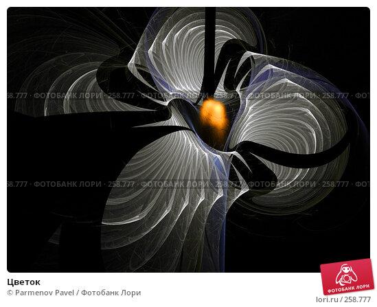 Цветок, иллюстрация № 258777 (c) Parmenov Pavel / Фотобанк Лори