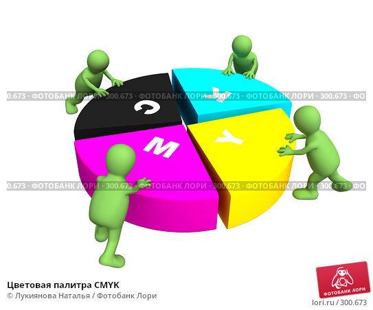 Цветовая палитра CMYK, иллюстрация № 300673 (c) Лукиянова Наталья / Фотобанк Лори