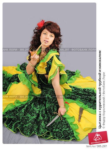 Цыганка с курительной трубкой и кинжалом, фото № 305297, снято 30 мая 2008 г. (c) Федор Королевский / Фотобанк Лори