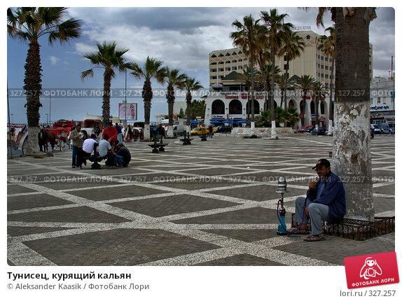 Купить «Тунисец, курящий кальян», фото № 327257, снято 19 мая 2008 г. (c) Aleksander Kaasik / Фотобанк Лори