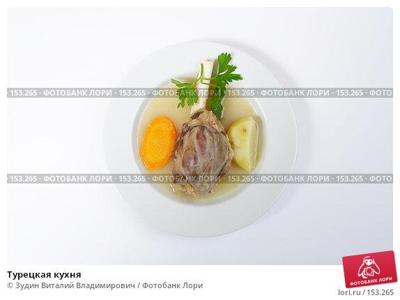 Турецкая кухня, фото № 153265, снято 26 июля 2007 г. (c) Зудин Виталий Владимирович / Фотобанк Лори
