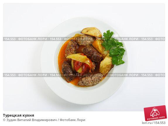 Турецкая кухня, фото № 154553, снято 26 июля 2007 г. (c) Зудин Виталий Владимирович / Фотобанк Лори
